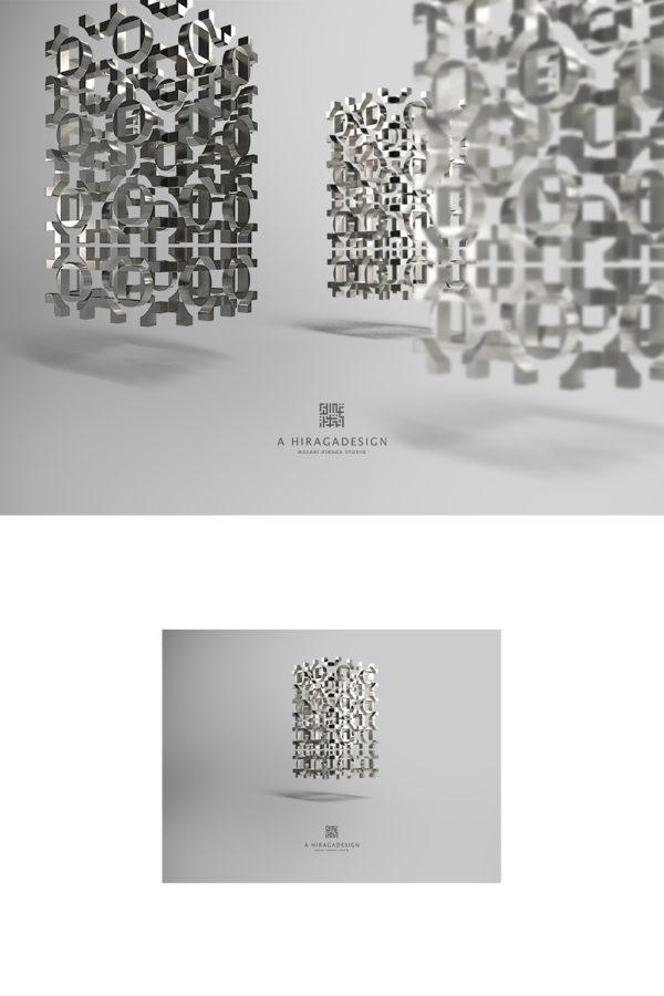3Dグラフィックアート