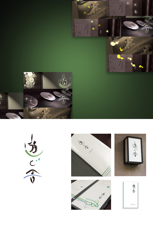 ロゴマークデザイン・サイン・DM|名古屋
