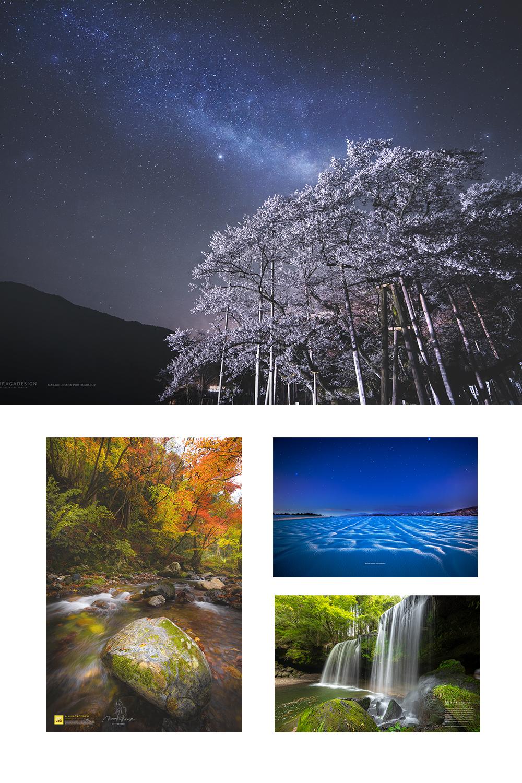 写真撮影・レタッチ